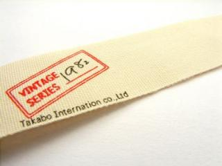 JML-23-113s - Printed Label